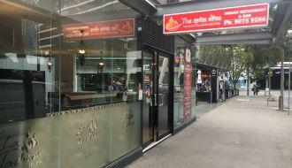 The Spice Dine Indian Restaurant Docklands