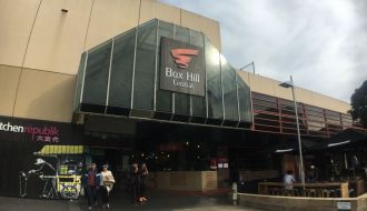 Box Hill Central Shopping Center
