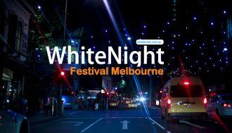 White Night Festival 2017
