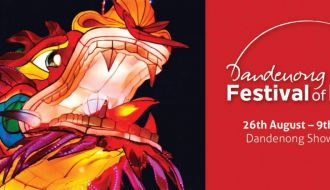 Dandenong Festival of Lights 2016