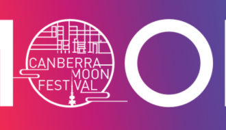 Canberra Moon Festival 2016