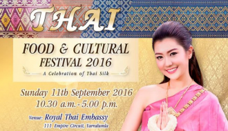 Thai Food and Cultural Festival 2016