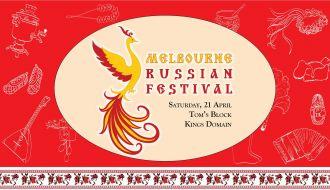 Melbourne Russian Festival 2018