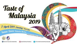 Taste of Malaysia Melbourne 2019