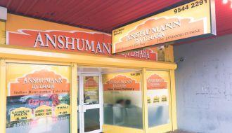 Anshumann Da Dhaba Indian Restaurant Melbourne