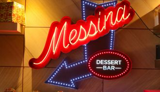 Gelato Messina Dessert Bar Melbourne