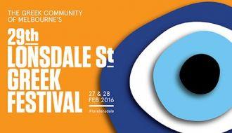 Lonsdale Street Greek Festival Melbourne 2016