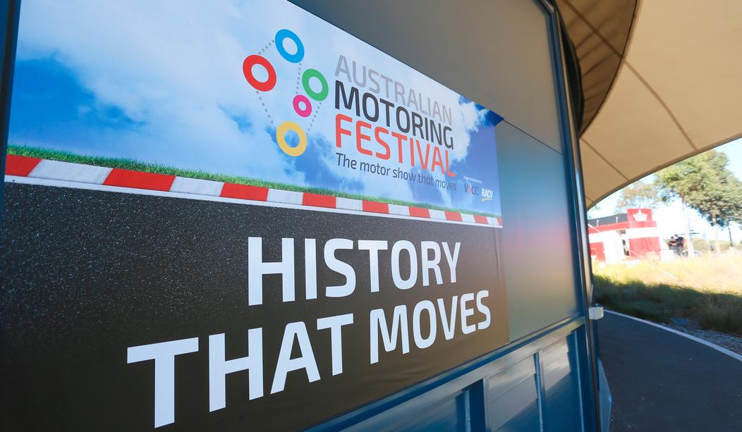 Australian Motoring Festival 2015 - Event Highlights