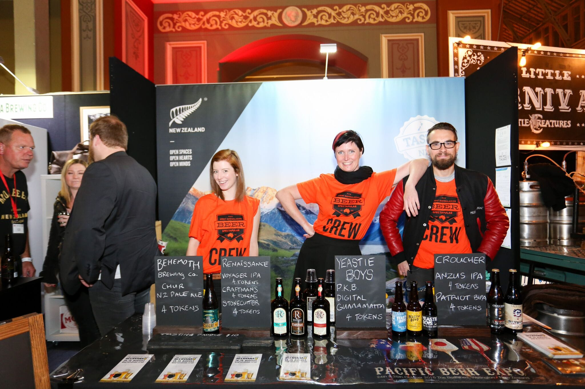 melbourne beer festival photos