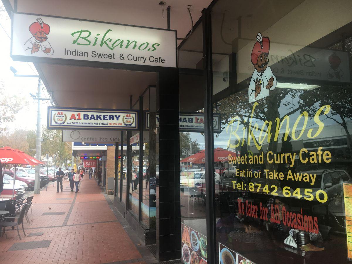 Bikanos Sweet & Curry Cafe Werribee, Melbourne