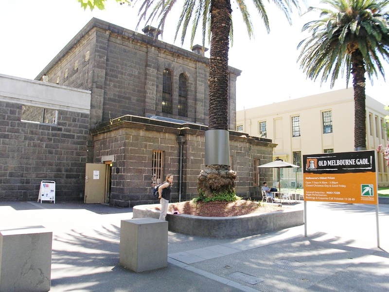 Old Melbourne Gaol museum from outside