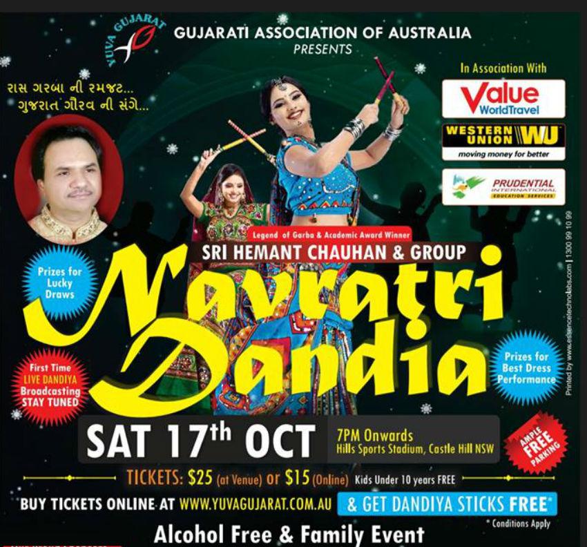 navaratri festival 2015
